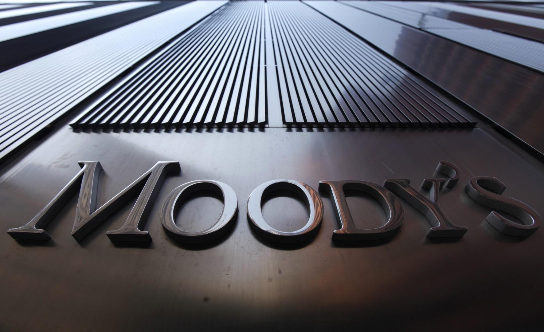moodys cut chin bonds - HD1360×829